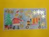 Weihnachtskarte(14)